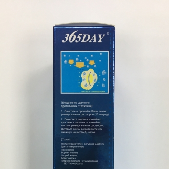 365 Day NVW (120 мл.)