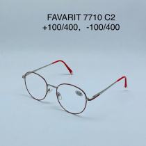 Favarit 7710 C2
