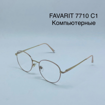 Favarit 7710 C1