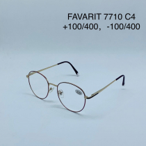 Favarit 7710 C4